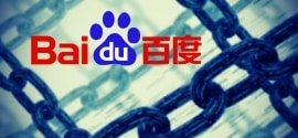 Baidu Launches Beta Version of Xuperchain, First Chinese Blockchain Business Service