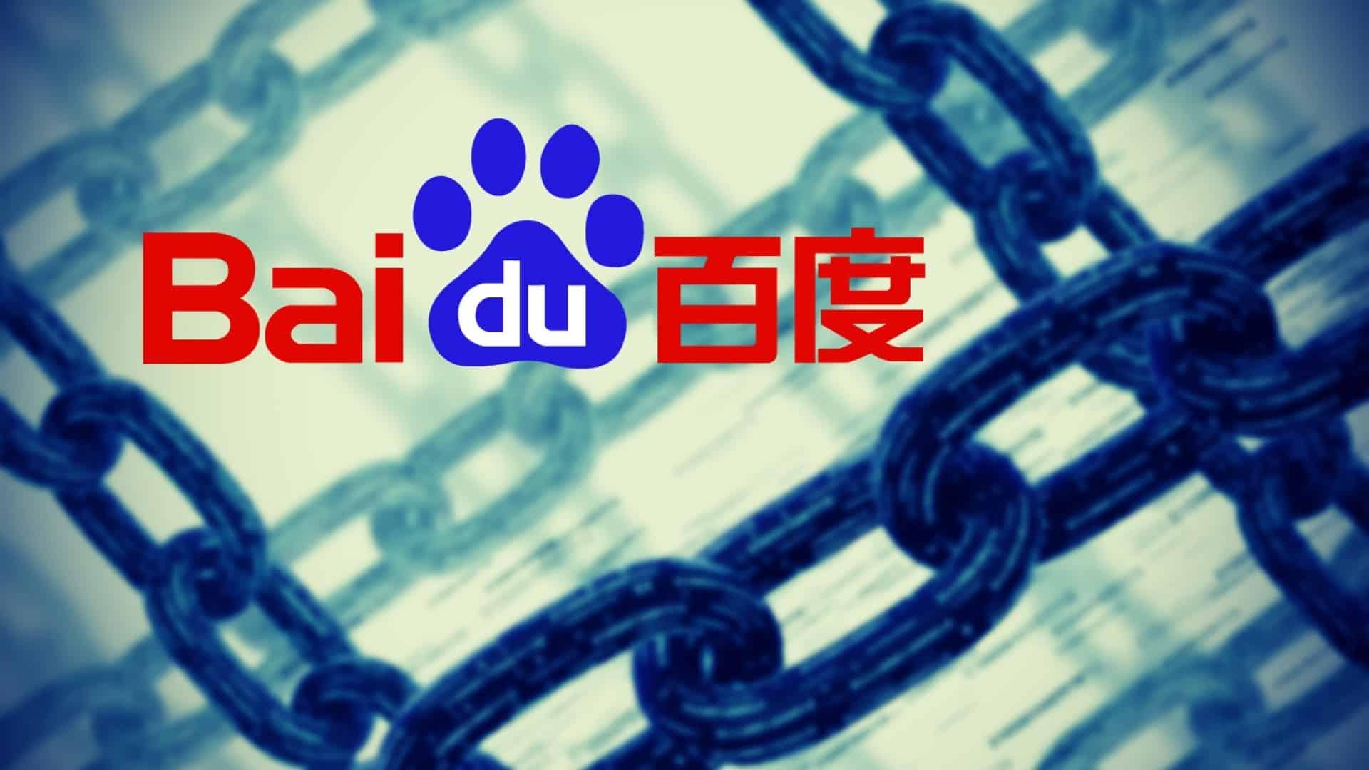 Baidu Launches Beta Version of Xuperchain